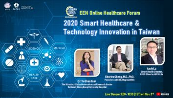 2020 Smart Healthcare & Technology Innovation Online Forum