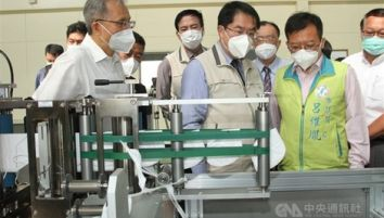 A Tainan-Based Automation Equipment Manufacturer Donated 3d Surgical Face Mask Production Systems to the Czech Republic to Combat the COVID-19 Pandemic