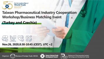 Taiwan Pharma Cooperation Business Matching Event